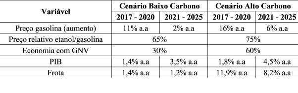 niagara082017c